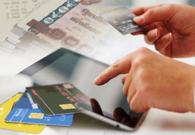ธปท. ออกไกด์ไลน์ แนะบริหารความเสี่ยงร้านค้ารับชำระเงินอิเล็กทรอนิกส์ – การเงิน