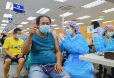 กทม.เปิดจองฉีดวัคซีนไขว้ SV+AZ เริ่มฉีด 26 ต.ค.-1 พ.ย. 64