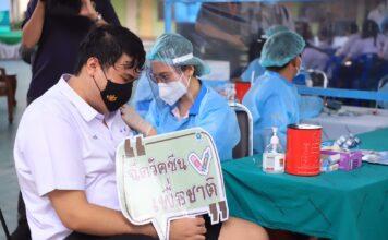 วิธีเรียกร้องเงินช่วยเหลือกรณีนักเรียนฉีดวัคซีนแล้วพบผลข้างเคียง